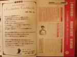 書籍事例.JPG